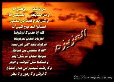 9asida romansiya - acheraf&malika=love