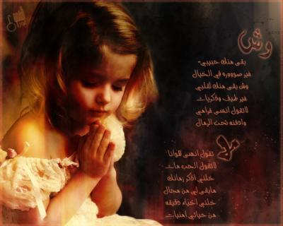 hazina jidan - voila mes photos