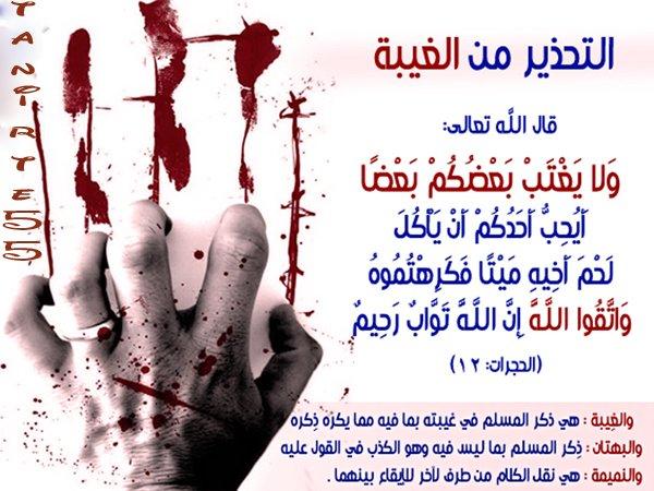 SoWaR Tabi3ia Sub7ana alkhali9 ! - Welcome To Mazilia